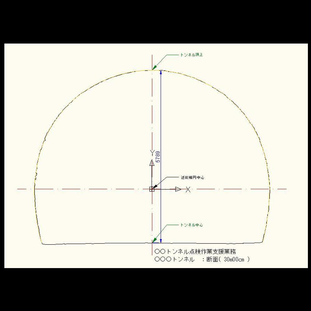 道路トンネル断面図